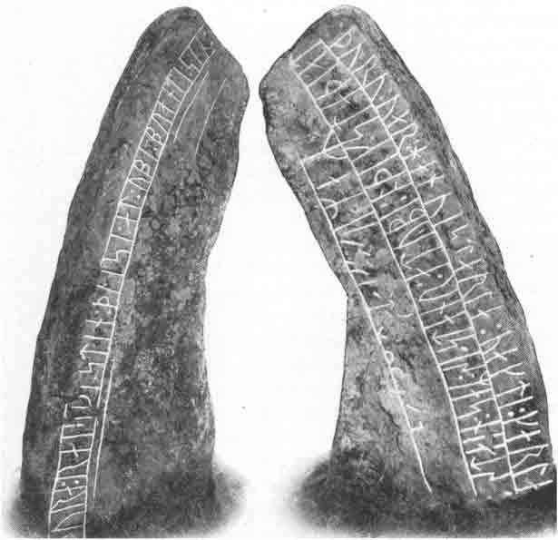 se-rune-aspa1