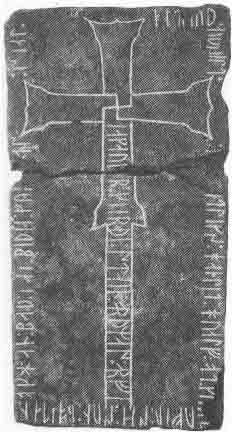 se-rune-atlingbo