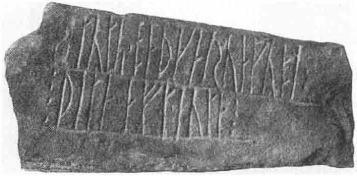se-rune-birka