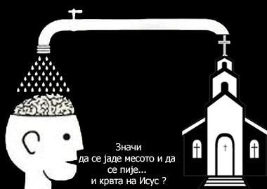 fb_mindcontrolc
