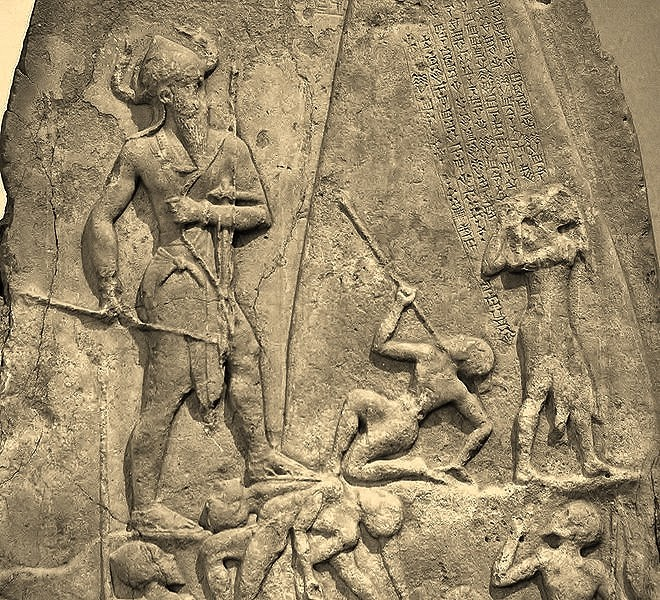 stele with giant 2.jpg