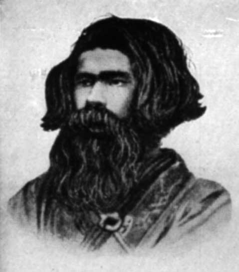 NSRW_-_Asiatic_Types_-_Ainu_of_Japan