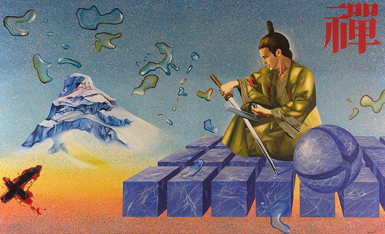 Samuraj-1977-78