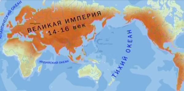 Тартария-Политическая-Карта-16-века.PNG