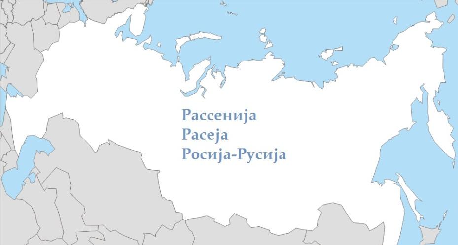 russia-blank-map-big