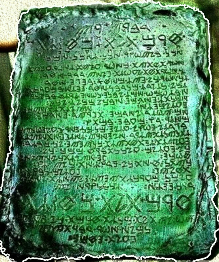 Emerald-Tablets-2