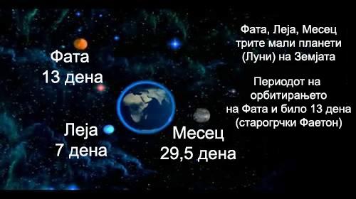1378871_10201234201230650_322275820_n1