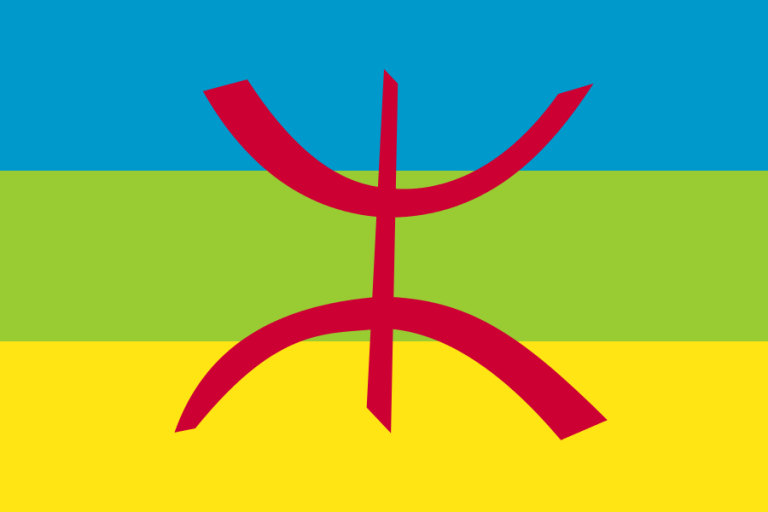 Berber_flag.svg.png