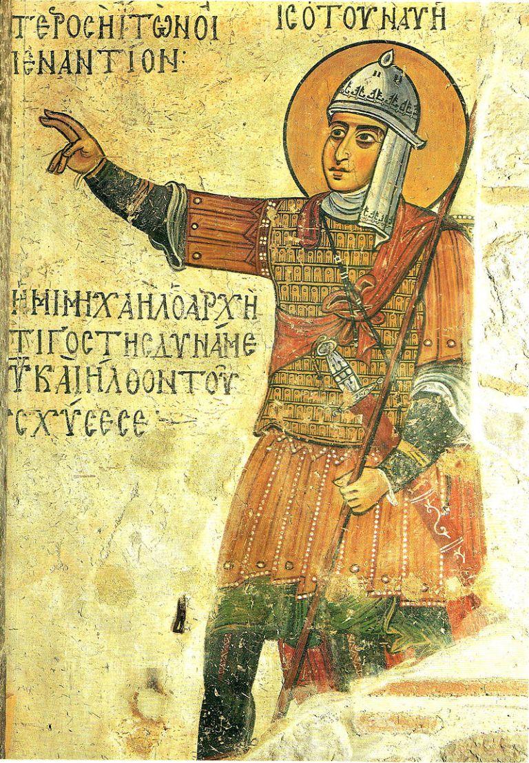 Byzantine_fresca_from_St-Lucas.jpg