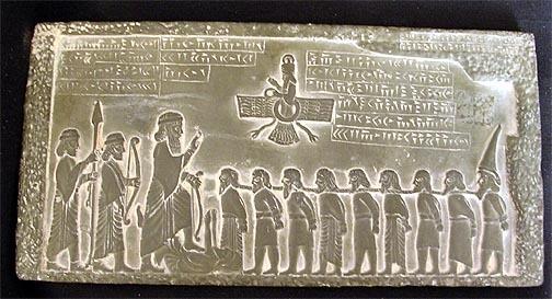 o_persian-zoroastrian-faravahar-sculpture-darius-1375-00fe