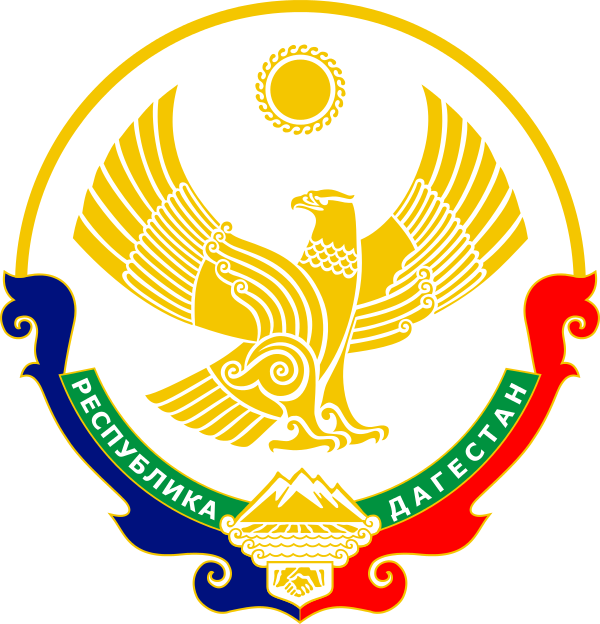 600px-Coat_of_Arms_of_Dagestan.svg.png