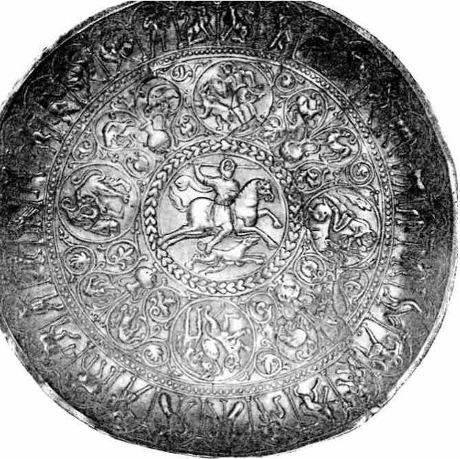 Bronze_plate_of_Caucasian_Albania_from_Dagestan.jpg