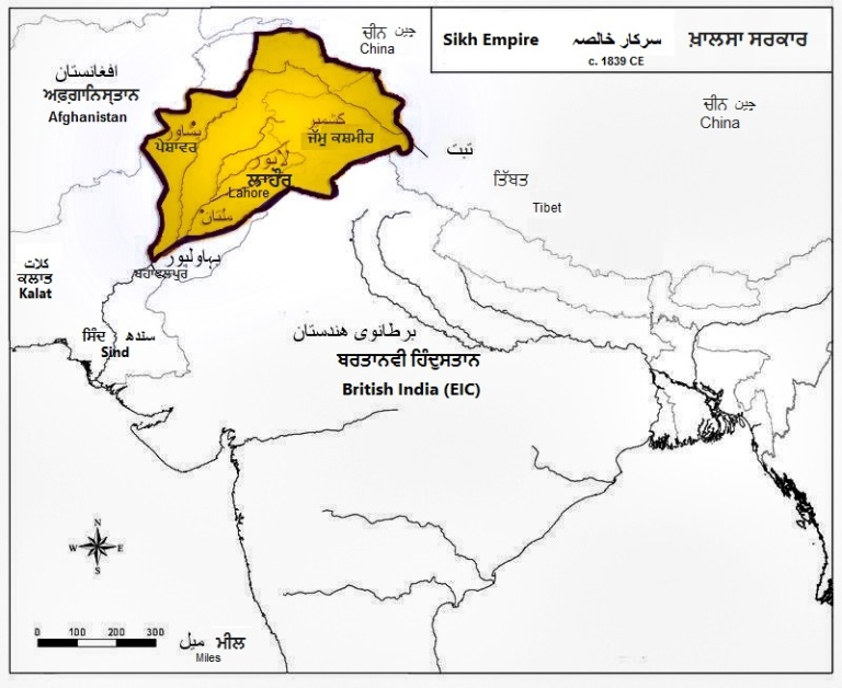 Sikh_Empire_tri-lingual.jpg