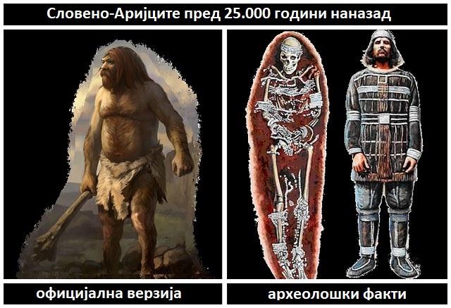 71253347_Slav25000.jpg